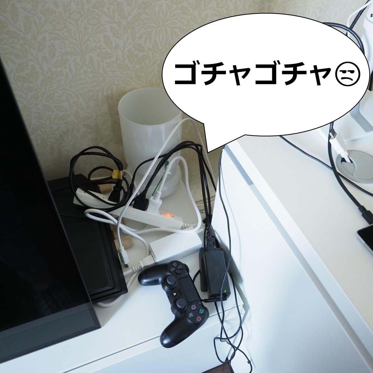 f:id:shokubutsuzoku:20190930132222j:plain