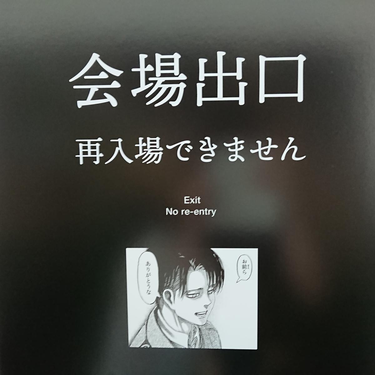 f:id:shokubutsuzoku:20191008230628j:plain