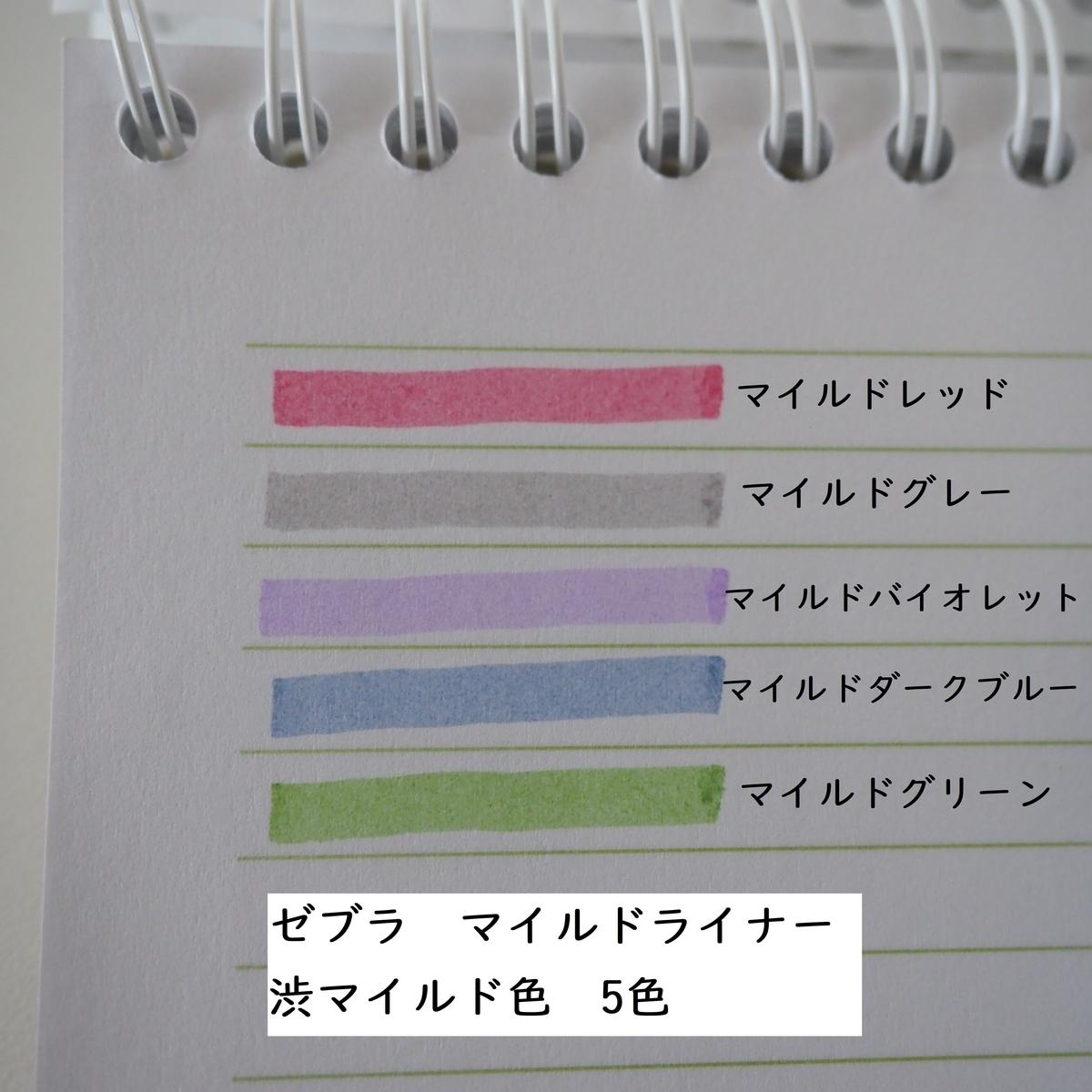 f:id:shokubutsuzoku:20191023175616j:plain