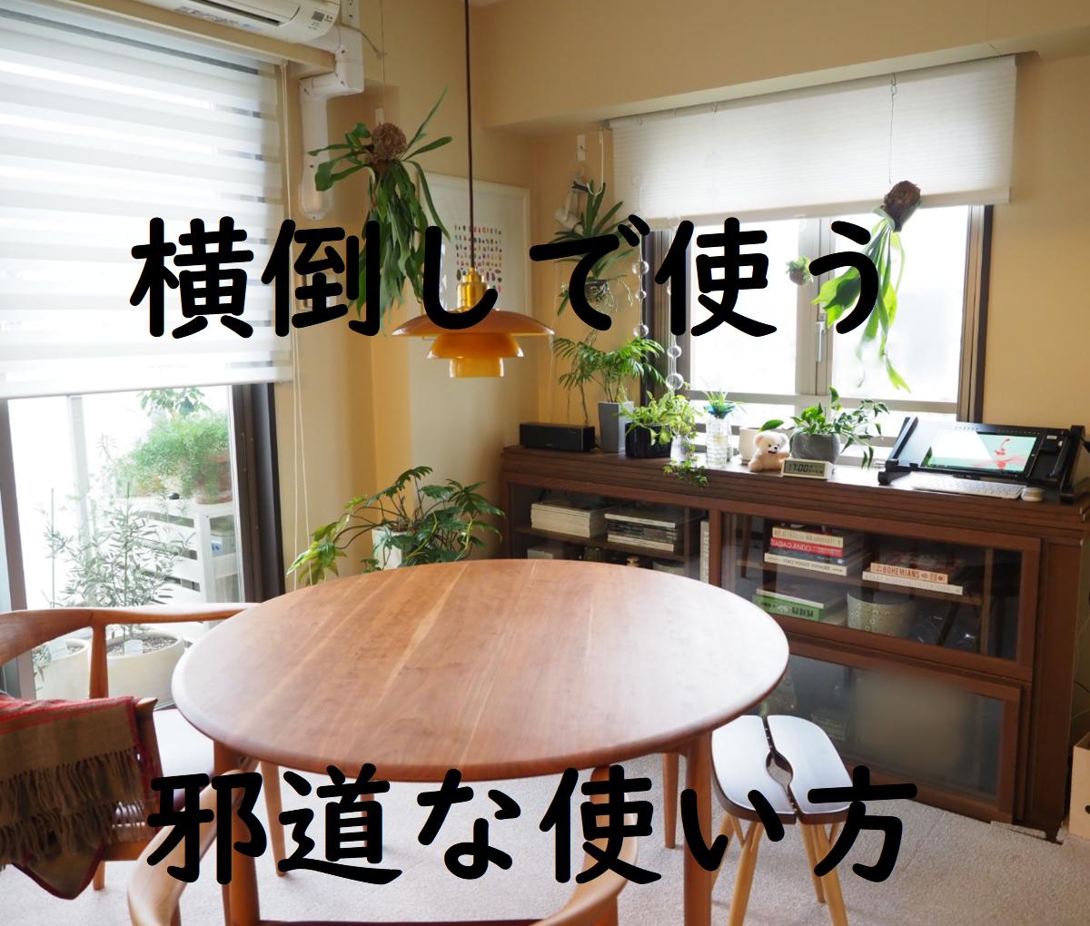 f:id:shokubutsuzoku:20200114111140p:plain