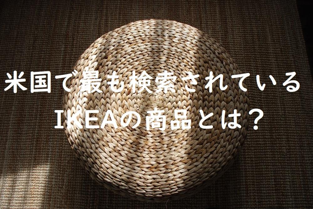f:id:shokubutsuzoku:20200114112452j:plain