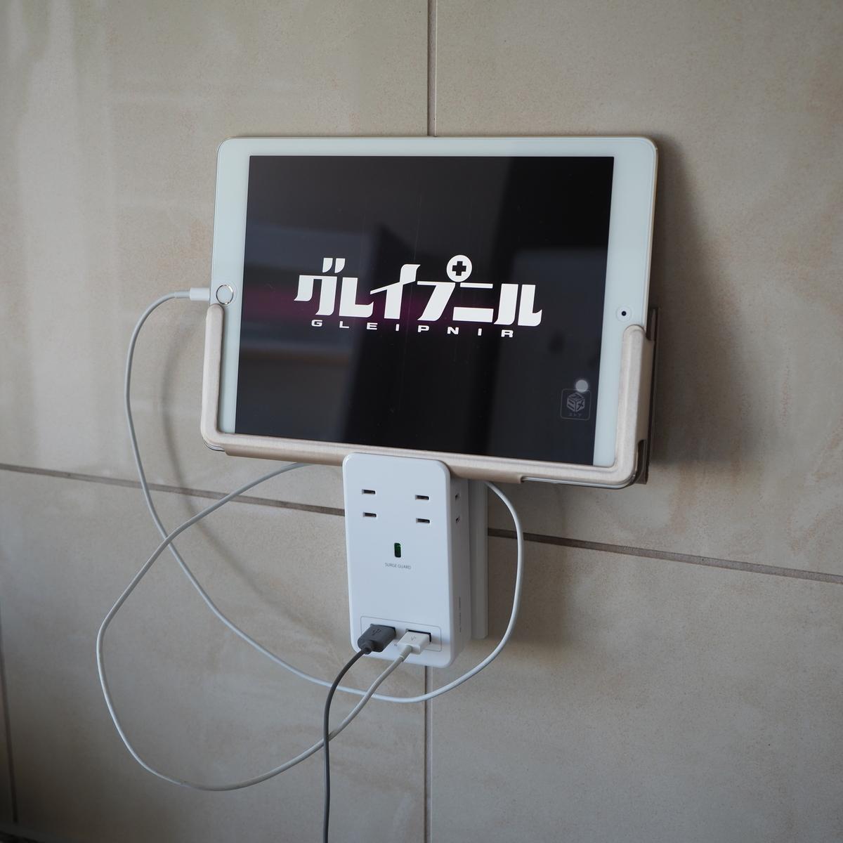 f:id:shokubutsuzoku:20200419163837j:plain