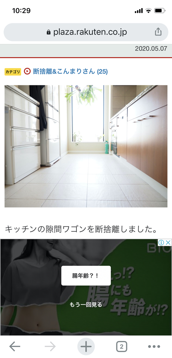 f:id:shokubutsuzoku:20200508103125j:plain