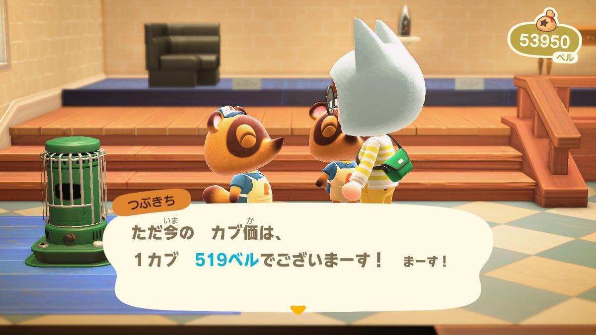 f:id:shokubutsuzoku:20200903115438j:plain