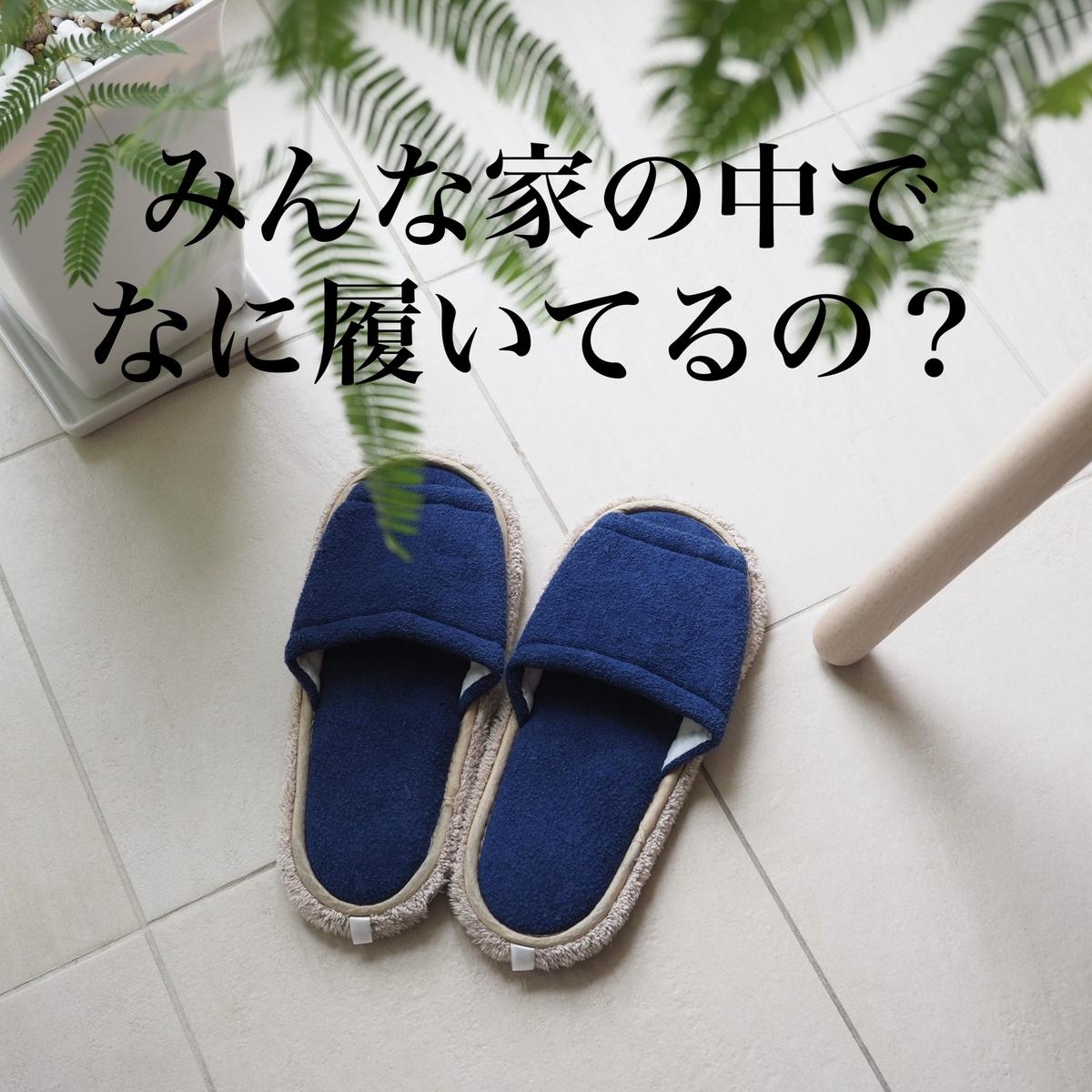 f:id:shokubutsuzoku:20200921111256j:plain