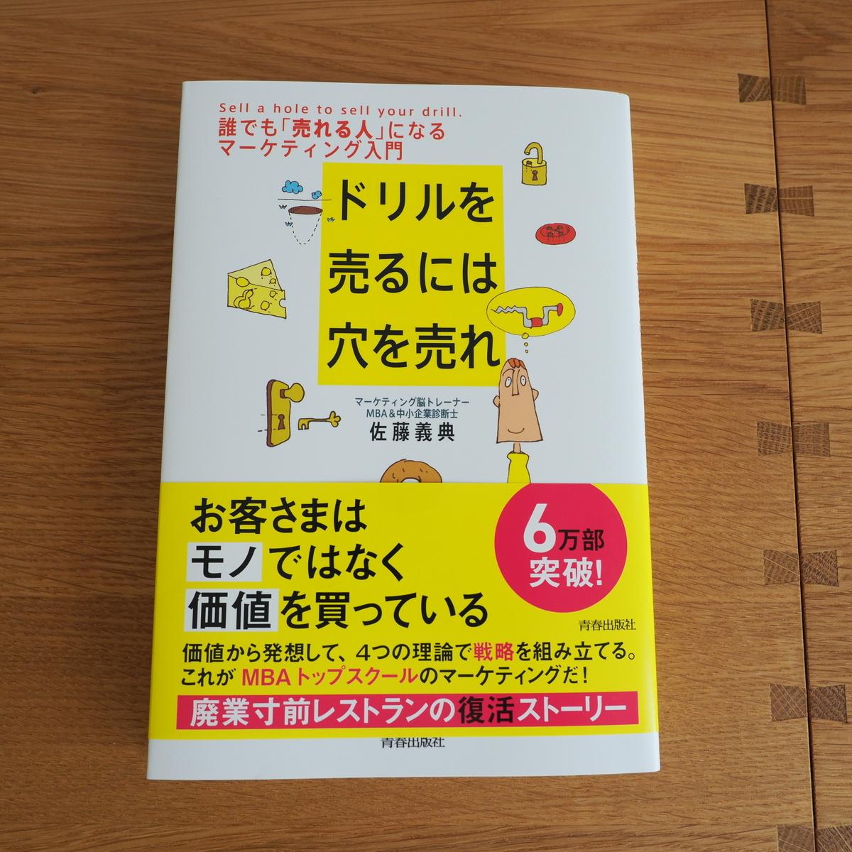 f:id:shokubutsuzoku:20201219143051j:plain