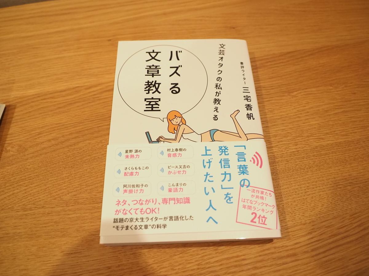 f:id:shokubutsuzoku:20201219143138j:plain