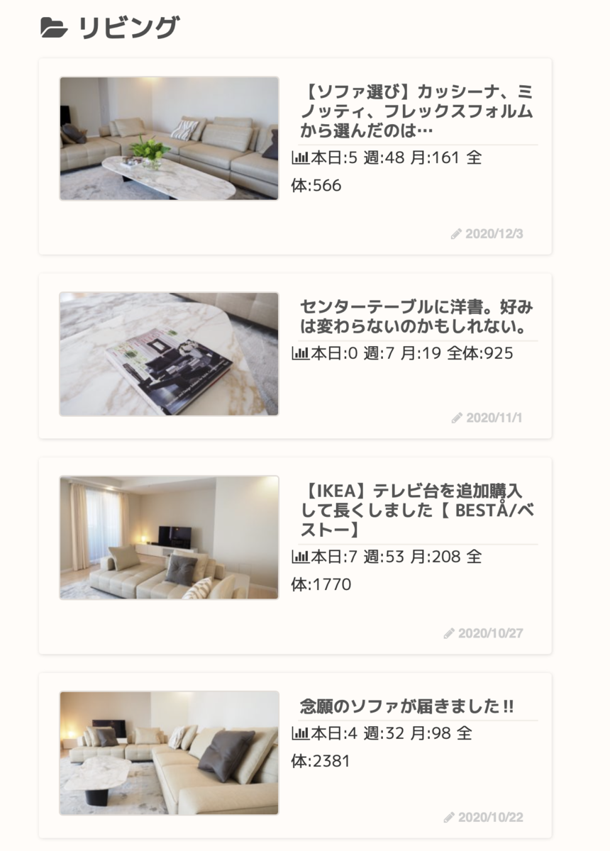 f:id:shokubutsuzoku:20210114210127p:plain
