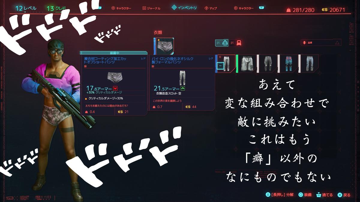f:id:shokubutsuzoku:20210114220433j:plain