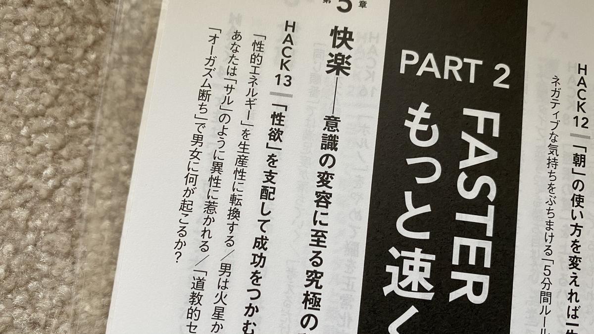 f:id:shokubutsuzoku:20210510111529j:plain