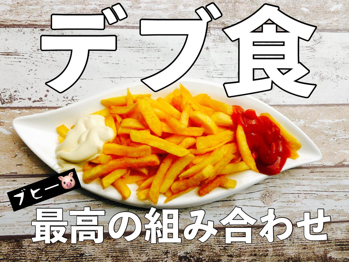 f:id:shokubutsuzoku:20210510121105j:plain