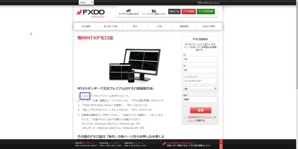 f:id:shokukun-web:20170825023616p:plain