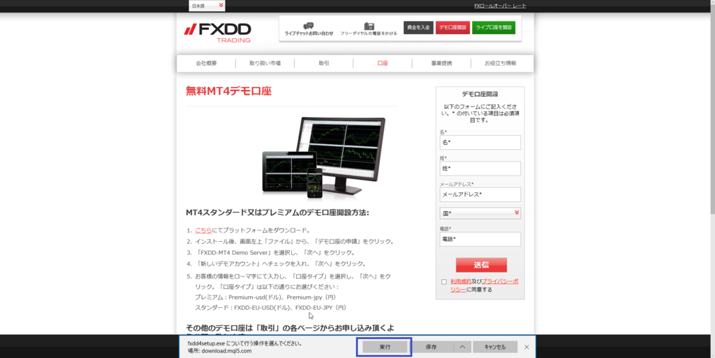 f:id:shokukun-web:20170825024317p:plain