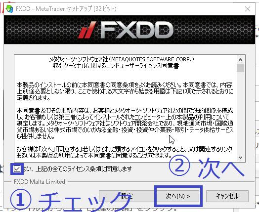 f:id:shokukun-web:20170825024548p:plain