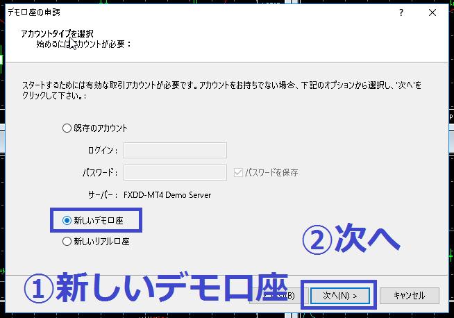 f:id:shokukun-web:20170825025040p:plain