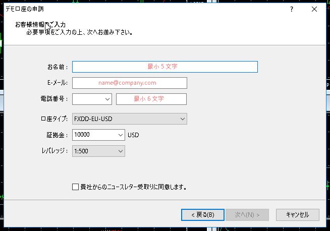 f:id:shokukun-web:20170825025130p:plain