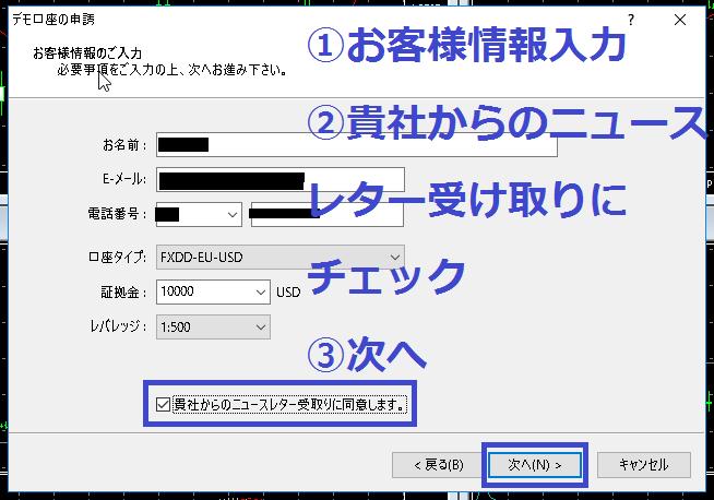 f:id:shokukun-web:20170825025223p:plain