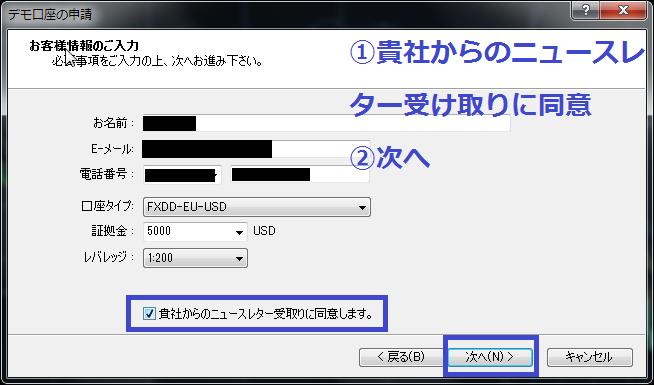 f:id:shokukun-web:20170825034044p:plain