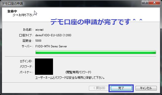 f:id:shokukun-web:20170825034112p:plain