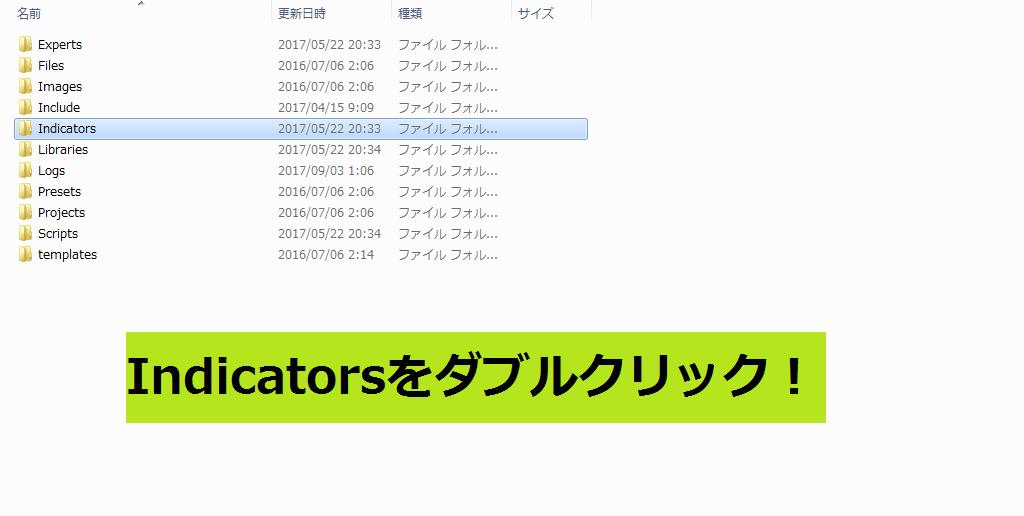 f:id:shokukun-web:20170903014126p:plain