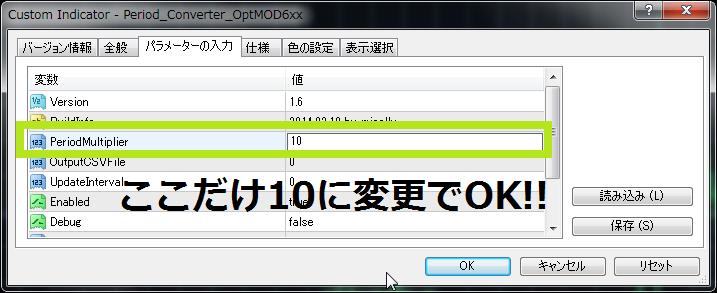 f:id:shokukun-web:20170903040206p:plain