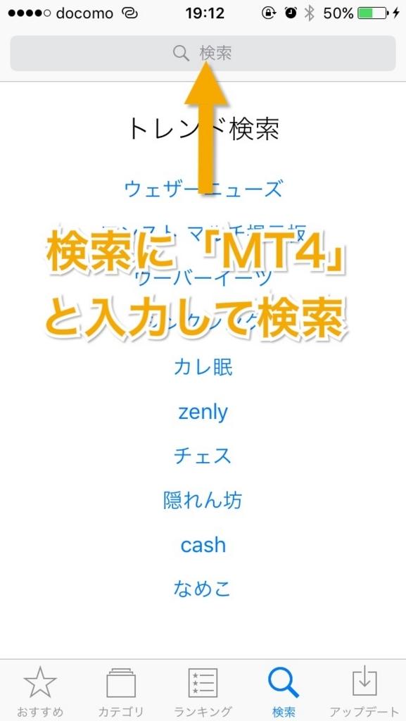 f:id:shokukun-web:20170907041431j:plain