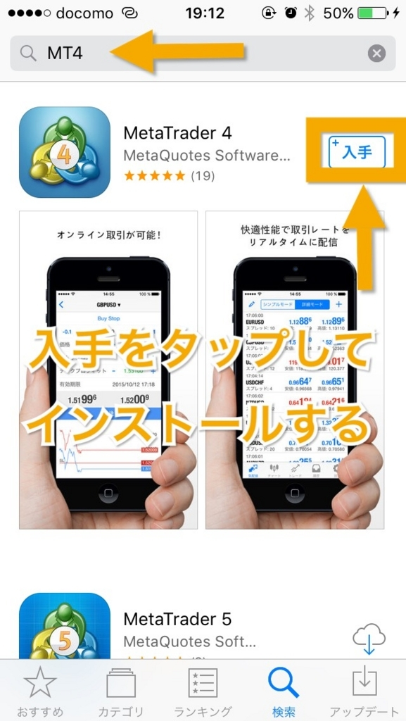 f:id:shokukun-web:20170907041441j:plain