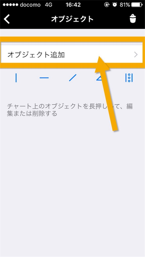 f:id:shokukun-web:20170910172540j:plain