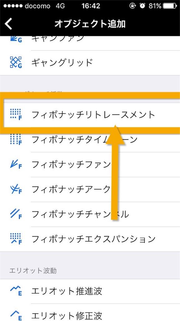 f:id:shokukun-web:20170910172546j:plain