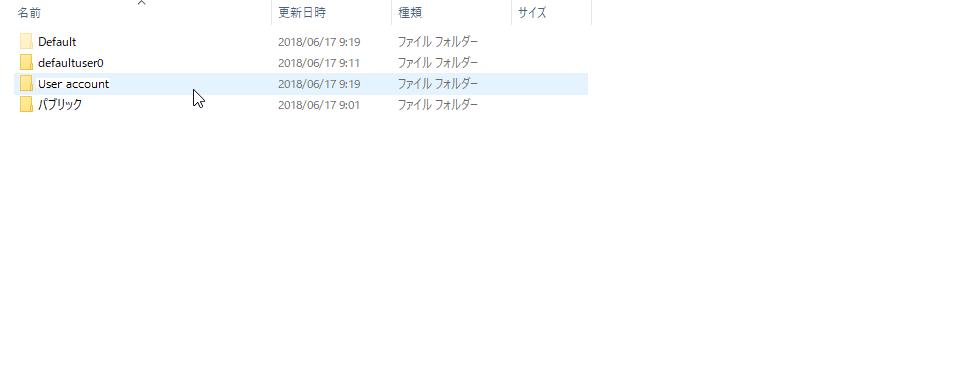 f:id:shokukun-web:20180928160142p:plain