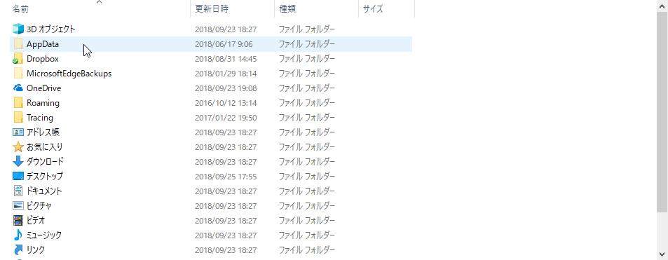 f:id:shokukun-web:20180928160526p:plain