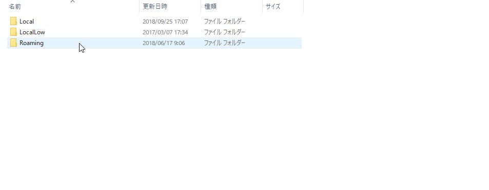 f:id:shokukun-web:20180928160632p:plain