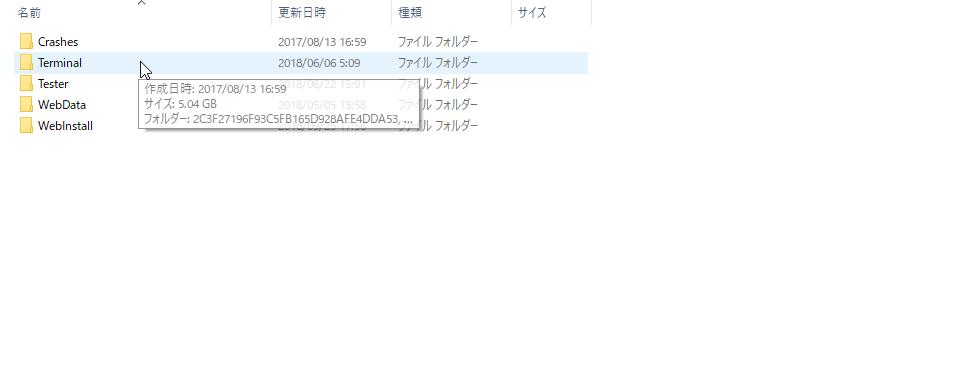 f:id:shokukun-web:20180928161021p:plain