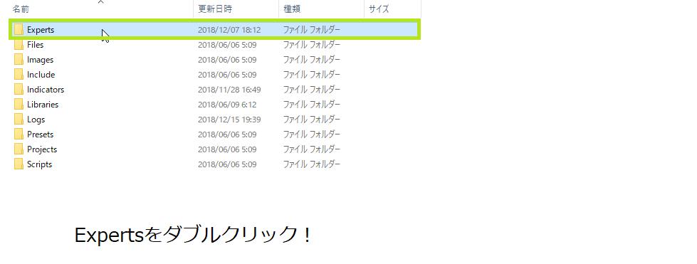 f:id:shokukun-web:20181216002702p:plain
