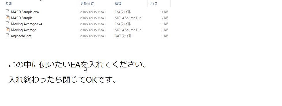 f:id:shokukun-web:20181216002801p:plain