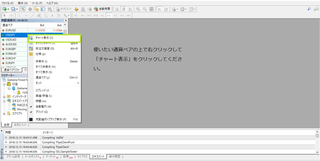 f:id:shokukun-web:20181216003458p:plain