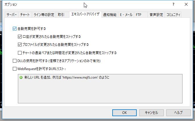 f:id:shokukun-web:20181216004856p:plain