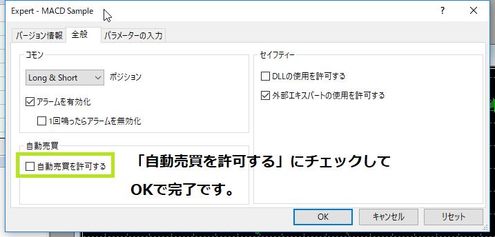 f:id:shokukun-web:20181216005240p:plain