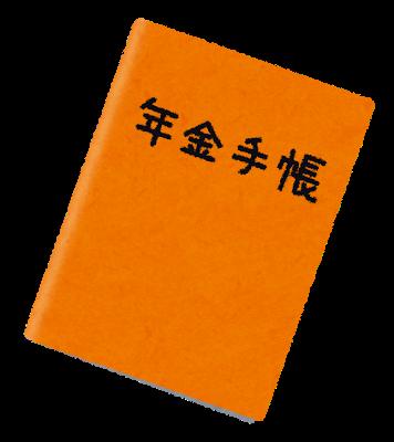 f:id:shokuneko:20181106135158p:plain