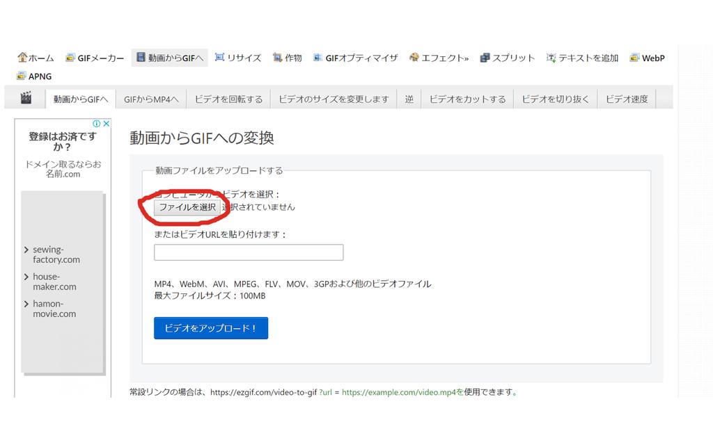 f:id:shokuneko:20181108170417p:plain