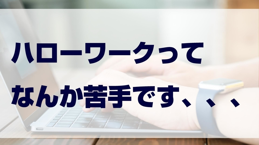f:id:shokuneko:20181128141628j:plain