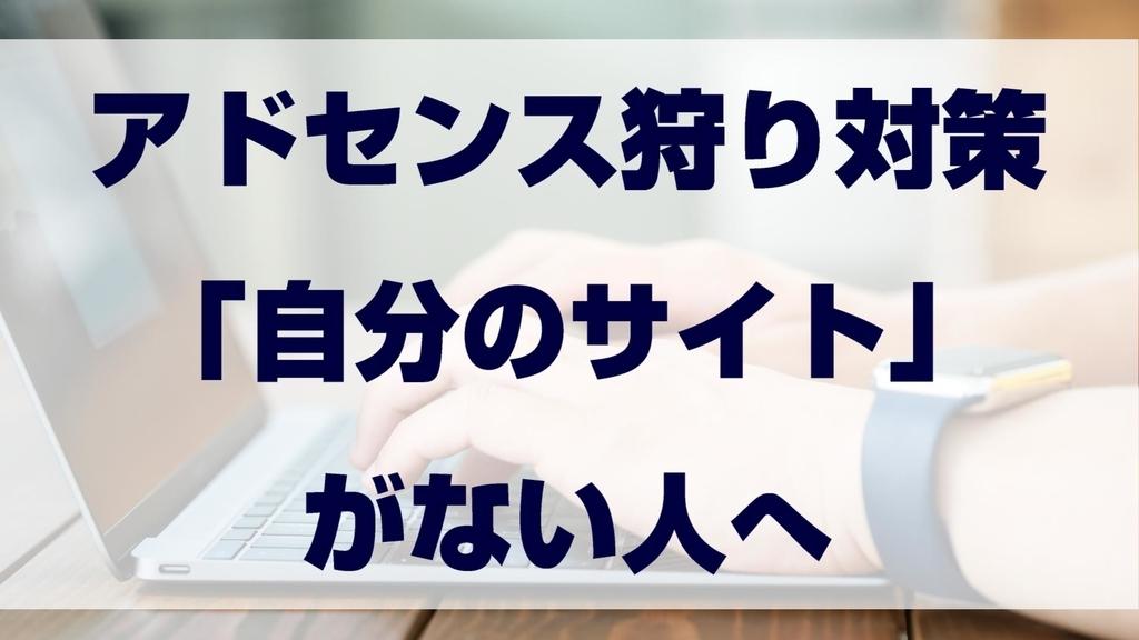 f:id:shokuneko:20181128184320j:plain