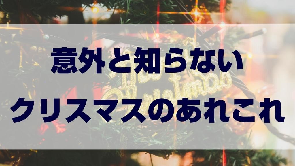 f:id:shokuneko:20181129121449j:plain