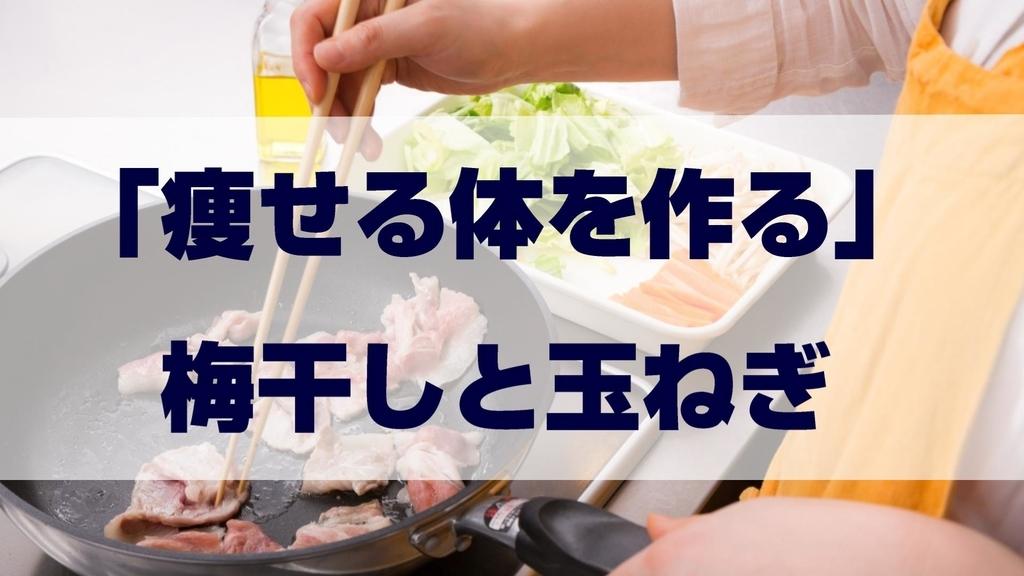 f:id:shokuneko:20181201121723j:plain