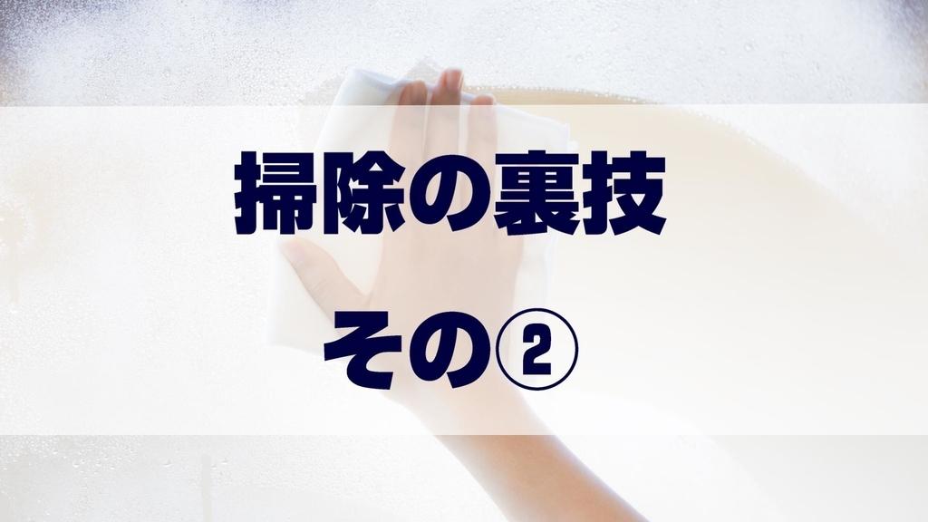 f:id:shokuneko:20181202234719j:plain