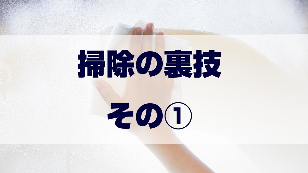 f:id:shokuneko:20181203074211j:plain