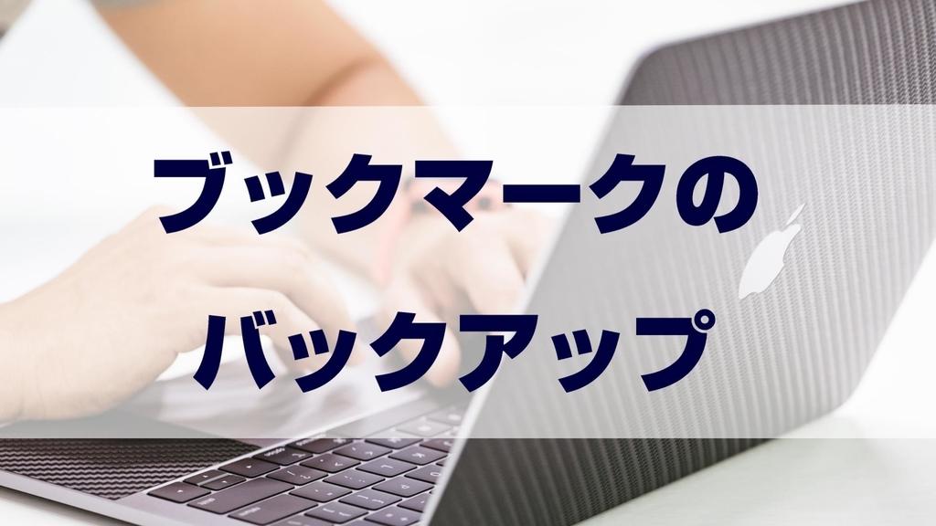f:id:shokuneko:20181203154021j:plain