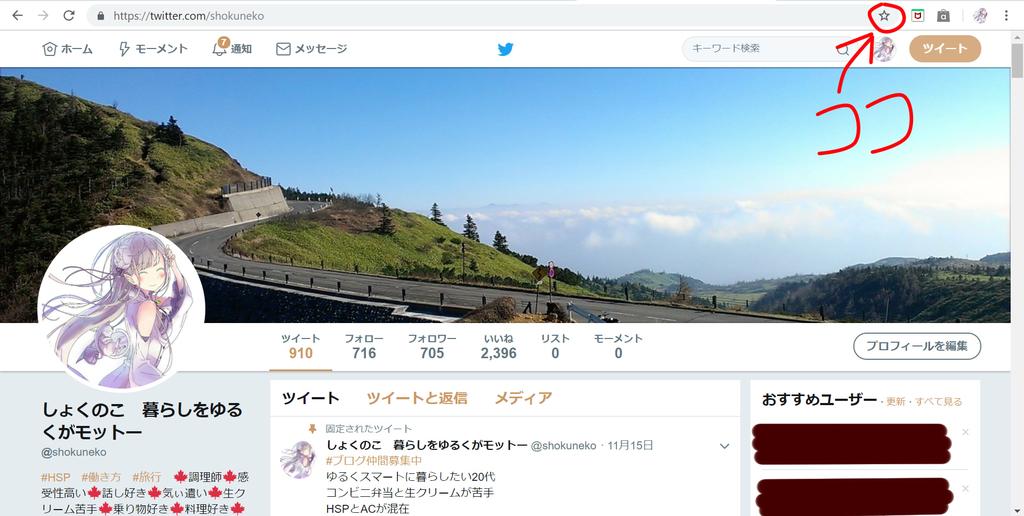 f:id:shokuneko:20181203155843j:plain