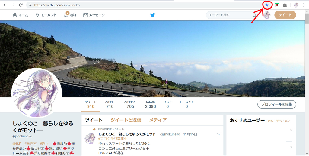 f:id:shokuneko:20181203155937j:plain
