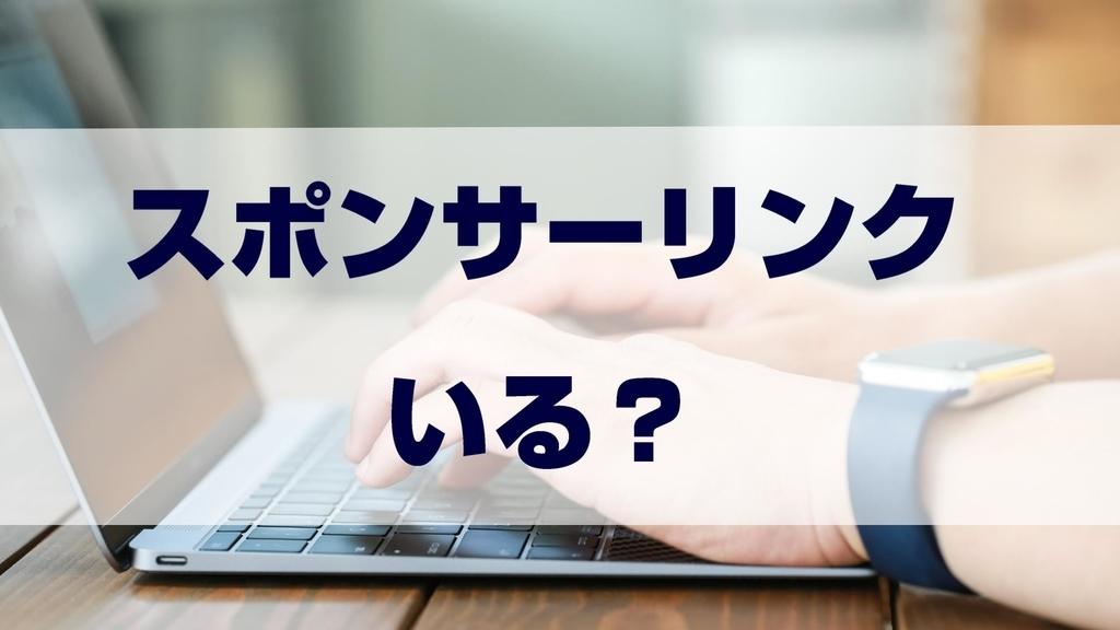 f:id:shokuneko:20181206114345j:plain